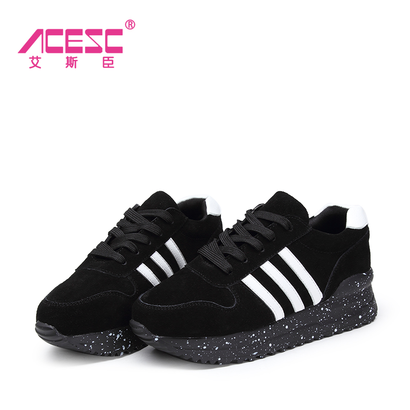 High platform preppy Women's Athletic Shoes With Breathable and Striped Design