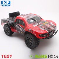 1621 2.4G Electric 4WD Brush Cross Country Short Course Racing RC Car Buggy In Display Screen Box