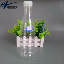 Cosmetics water bottle pet plastic container