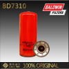 BD7310 High Velocity Dual-Flow Lube oil filter