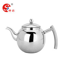 cheap price small stainless steel tea pot with filter