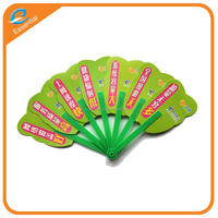 Cheap Price Custom Printed Folding Hand