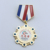fancy carnival zinc alloy medal gold medals