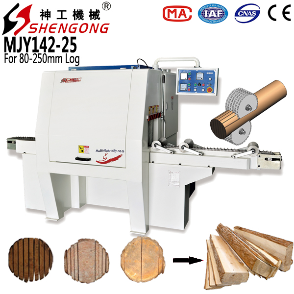 Shengong Log Rip Saw