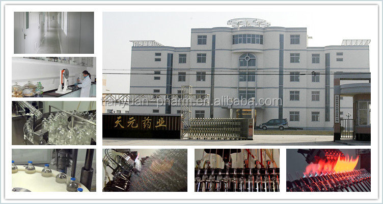 china supplier veterinary medicine mamufacturer with 10 GMP production lines