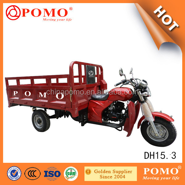 Cheap Popular China Tipper Three Wheel Motorcycle For Africa
