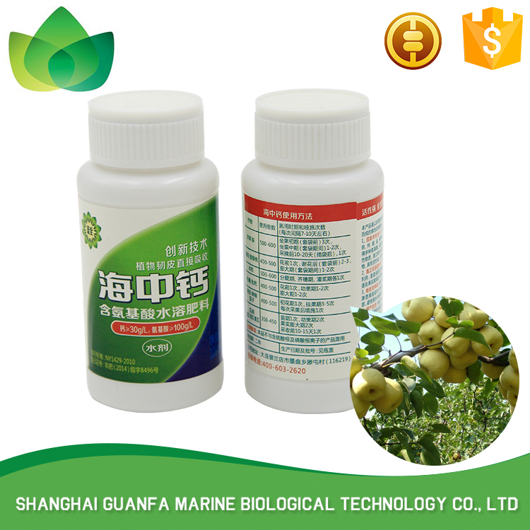 Factory directly provide liquid calcium fertilizer