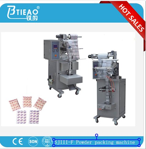 SJIII-F300 Automatic Powder Milk Packing Machine