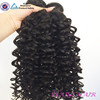 2017 New Coming Chemical Free Unprocessed China Factory Wholesale 3Bundles Peruvian Curly Weave Human Hair