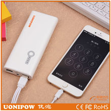 2015 Hot Sale portable power source external power supply recharge power bank for mobile phone