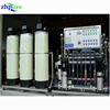 industrial activated carbon water filter with ozone water purifier