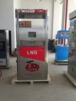 Liquefied Natural Gas Dispenser (LNG Dispenser)