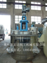 LRG series hydraulic cylinder prices for cold and hot yogurt dairy drink