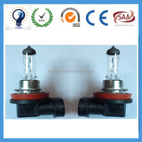 car head light replacement H11 halogen bulb free sample