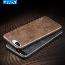 Custom Leather Phone Case for Iphone7, Back Cover for OPPO A37