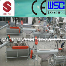 PP PE film waste plastic scrap recycling machine