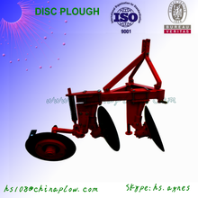 Farm implements one way 2 blade disc plough hot sale