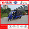 three wheel passenger tricycle/taxi sctoor/truck bus motorcycle