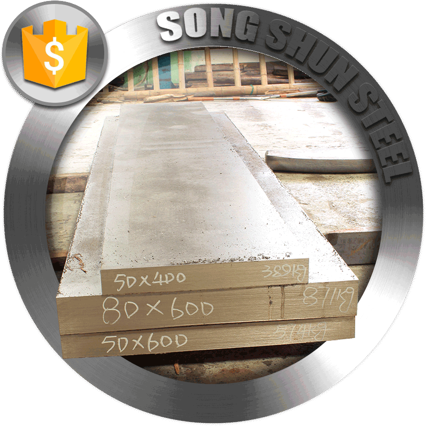 1.2344 steel chemical composition, free cutting steel