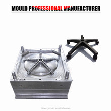 Plastic Moulding Manufacturing Office Chair Mould Five Star Chair Base Mould