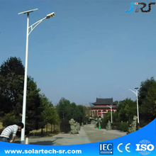 TATA factory cheap price of integrated solar street light With ISO9001 certificates With Professional Technical Support