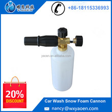 Car Wash Use and Cleaner & Wash Type Active Foam 1L Snow Foam Cannon