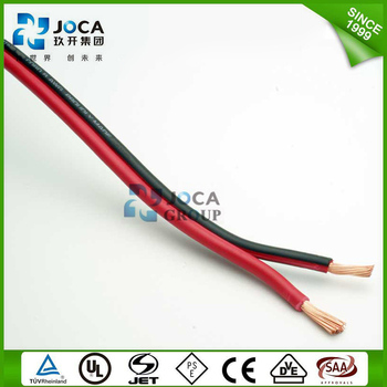 High flexible low noise CCA speaker cable 2C1.25MM2 frosted PVC rohs translucent speaker cable
