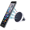 New Premium Products 2016 universal 360 Magnetic mobile phone Car Mount Air Vent Holder for smart cell phone holder