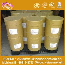 Hot selling high quality Ethyl maltol 4940-11-8 with best price and fast delivery !!!