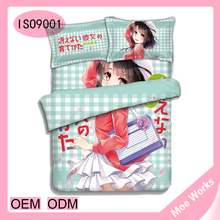Megumi Kato diy bedding sets customize children bed sheet