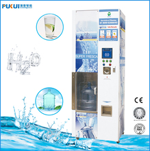 Cold Water Refill Station /vending machine