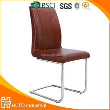 HIgh quality low price dining room pu chair and leather chair