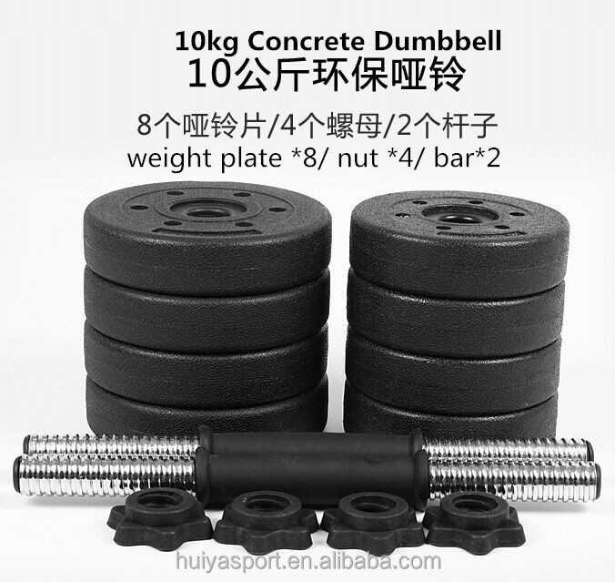 Dumbbell with cement weight plate