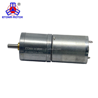 low backlash spur geared motor 25mm gearbox motor low rpm DC 12v motor