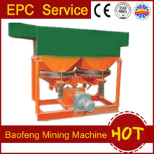 Alluvial gold nugget catching machine gold jig