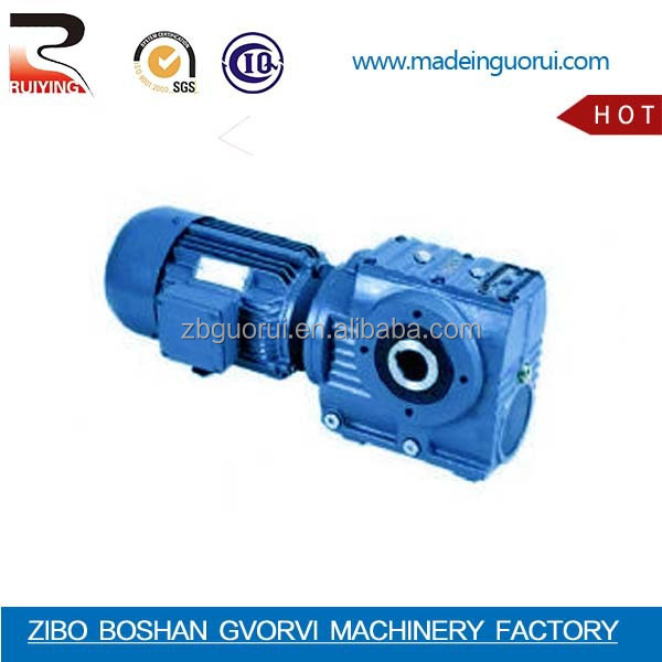 China S series helical-worm transmission gear shaft/gearbox/speed reducer