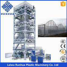 3 layers agricultural greenhouse blown film making line blowing co extrusion machine