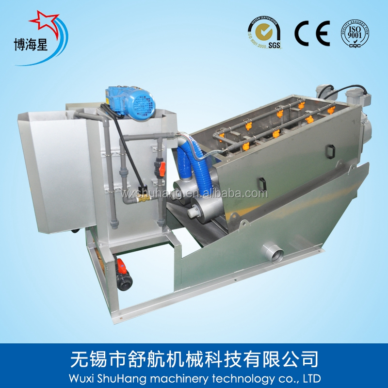 Poultry Farming Equipment Sludge Dewatering Machine