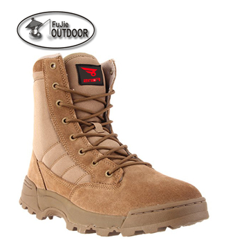 Men's Classic 9-Inch Tactical Boot