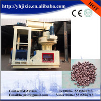 High output wood pellet mill/poultry feed pellet mill for grain seeds, grass, hay, straw or alfalfa.