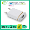 durable charger equipment home charger Exquisite Dual USB Adapter AC Replacement Wll Adapter Super Quick Travel Charger M511Q
