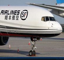 Professional Air Shipping Forwarder from China to Iraq, Saly-skype: colsales17