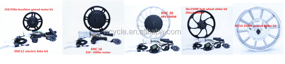 Aluminum stator 48V 1000w front hub motor Electric bike conversion kit with CE