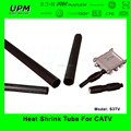 Feeder cable heat shrink tube