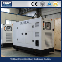 Small volume and low noise generator !!!16KW to 100KW Deutz diesel generator