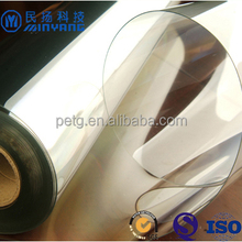 MY high transparent 1.5mm PET plastic sheet