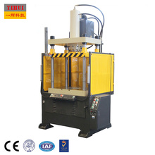 Aluminum Magnesium zinc alloy die casting trimming press 45 ton Four post runners gates overflows vents cut hydraulic trim press