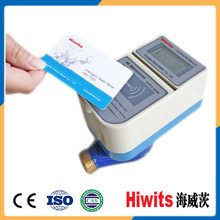 Free Software Intelligent IC Card Prepaid Water Meter with Automatic Reading