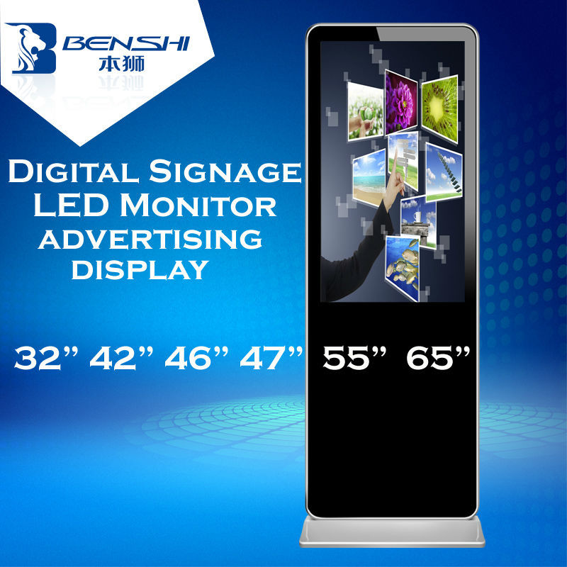 50 inch floor standing LCD screen advertising display for bank/market/hotel