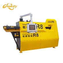 cnc wire forming machine / automatic rebar cutting and bending machine